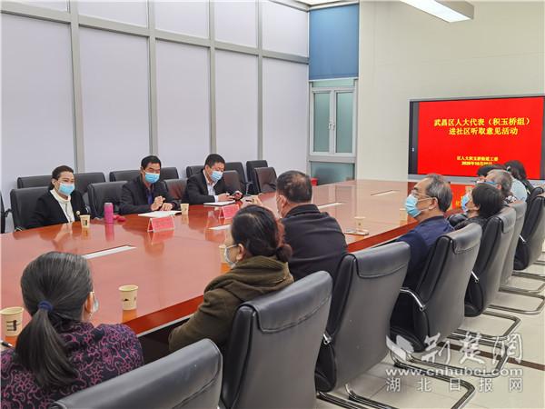 """武昌区人大代表在身边  """"零距离""""解决民生问题"""