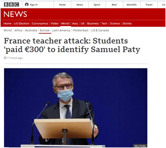 """惊恐细节!两学生为300欧元""""献""""出老师的人头图片"""