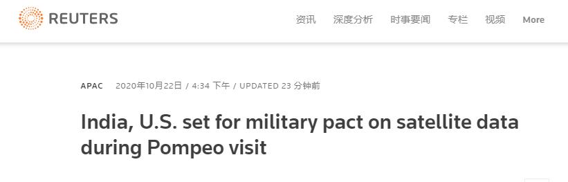 提前曝光!美国要送印度这个对付中国?!图片