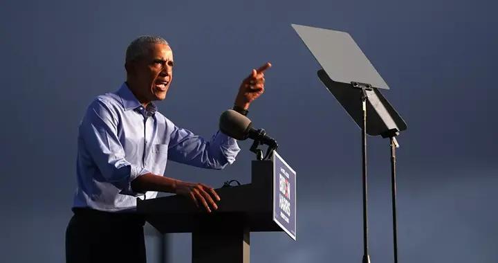 奥巴马讽刺特朗普:我高中暑假打工缴纳的所得税都比你的多