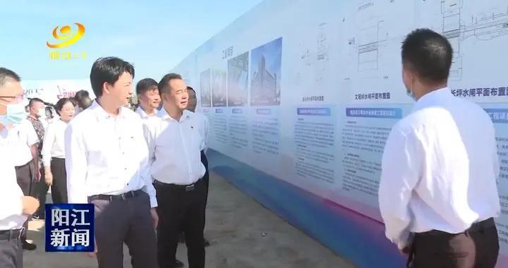 阳西县21个项目集中动工