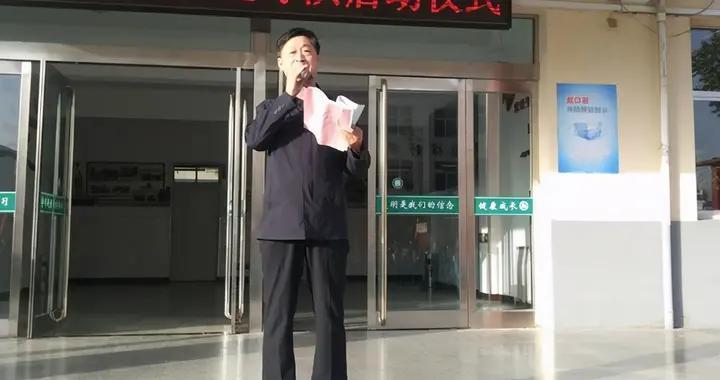 原平市实验小学校举行校园足球队启动仪式