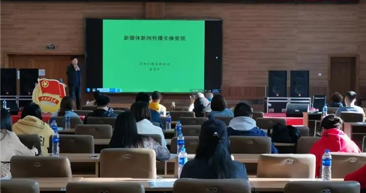 创青春!共青团吉林市委举办青年网络新媒体运营培训班