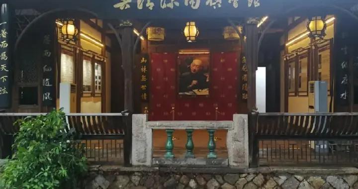 吴清源围棋会馆即将开课,快来报名吧