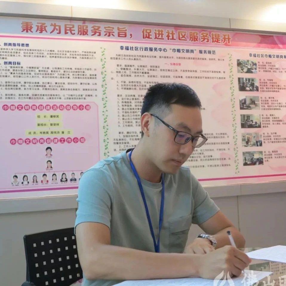 七人普 | 普查员沓德辉:把好细节关,书写人间情