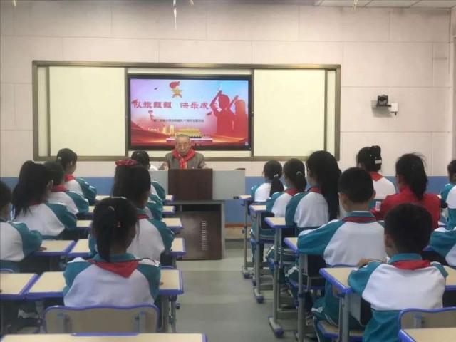 红色教育 助力学生成长 蓬莱阁街道开展新时代文明实践活动