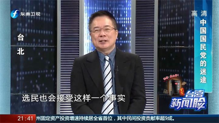 """国民党为""""九二共识""""设置限制性条件,蔡正元分析!"""