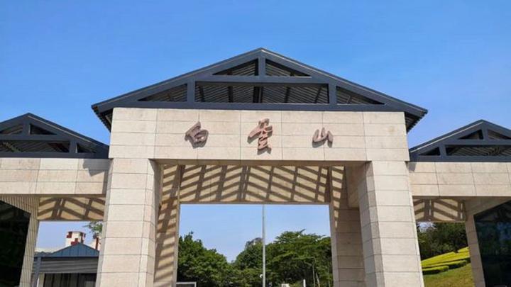 街坊注意!重阳节期间广州白云山暂停集体登山活动