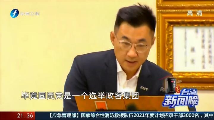 """""""九二共识""""国民党的艰难选择?蔡正元:引起争论是因为有这些背景"""