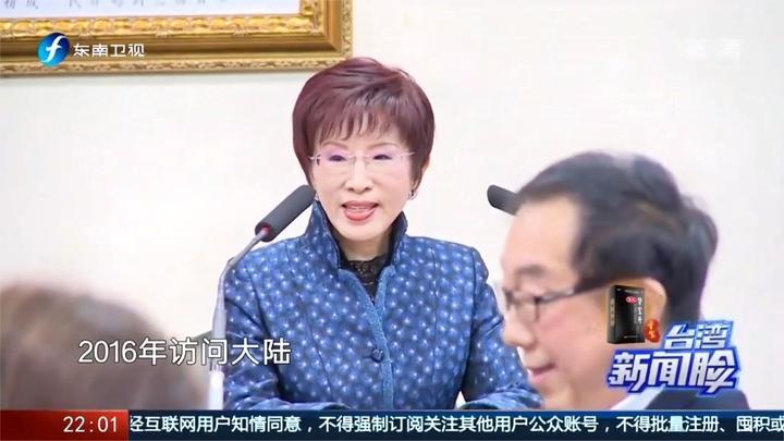 """捍卫""""九二共识"""",洪秀柱代表了国民党内""""深蓝、正蓝""""的力量"""