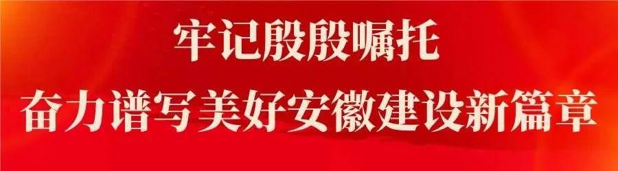 临泉县2021年普通高考报名温馨提示