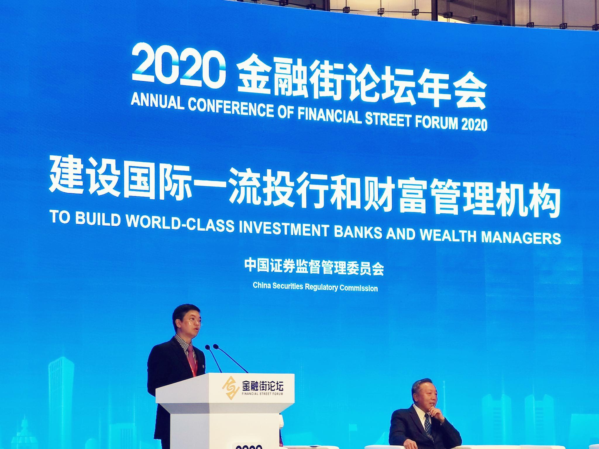 中证协执行副会长安青松:我国证券业已建成现代投行基本功能