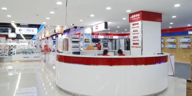 济南谋划开展家电以旧换新促销活动,预计首批将带动家电销量15-20万台