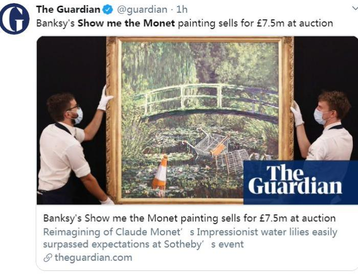 逾750万英镑落槌!班克西讽刺画作拍卖 临摹莫奈名画