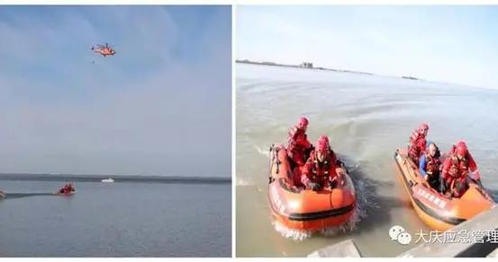 大庆萨尔图机场开展首次联合水上应急救援演练