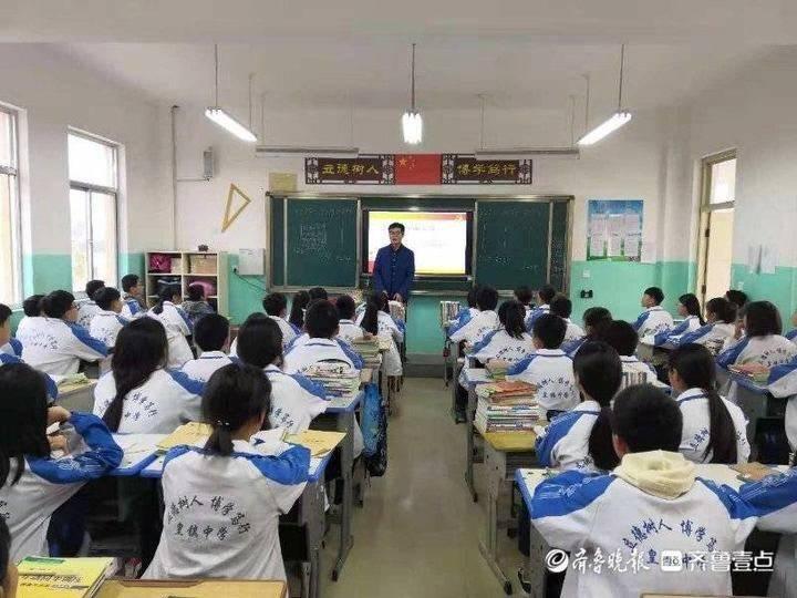 """牡丹区皇镇中学召开""""向抗美援朝精神致敬""""主题班会"""