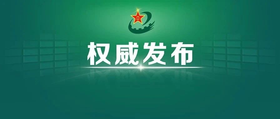 习近平主持中央政治局常务委员会会议并发表重要讲话