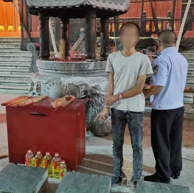 普宁一男子多次将罪恶之手伸向寺庙功德箱,结果凉了!