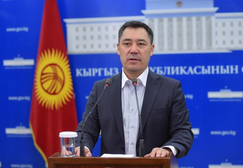 吉尔吉斯斯坦代总统宣布将实行经济特赦 追缴国家损失图片