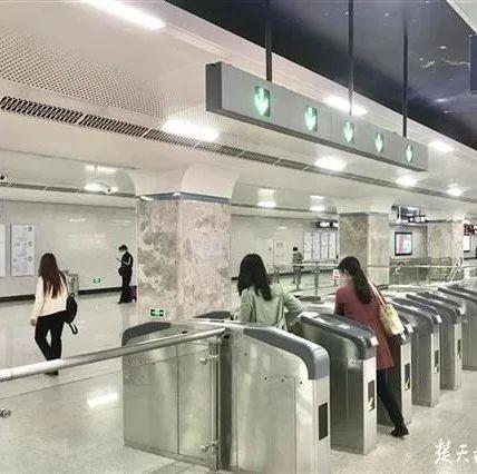 出行 | 武汉地铁2、4号线本周起提升周末运力