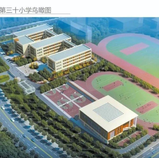 2022年6月竣工!东胜区又新建一所小学