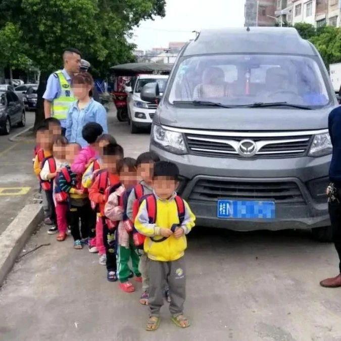 10个小孩坐1辆面包车,更吓人的是司机竟然酒驾!
