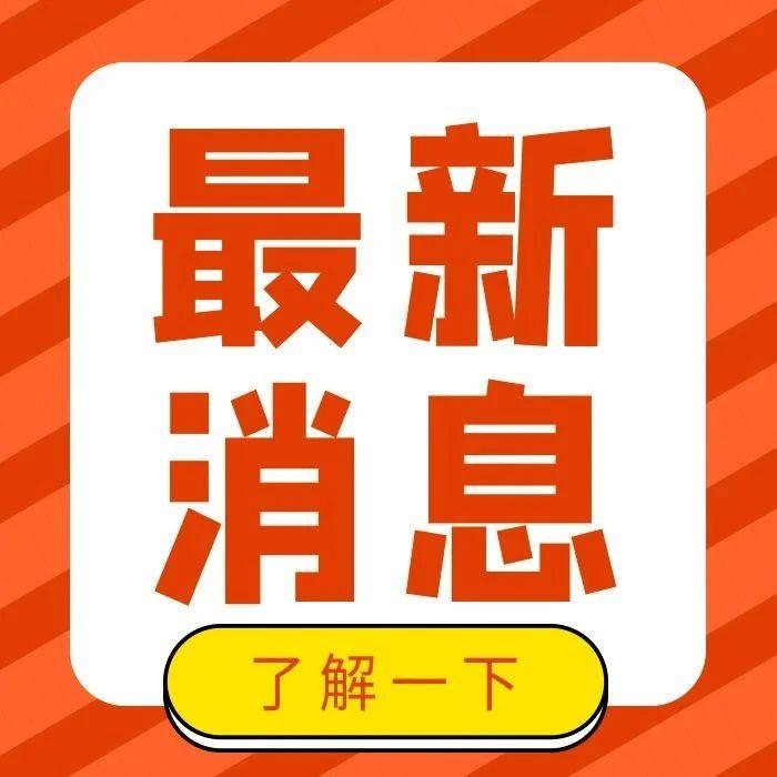 济南力争年内开建新地铁线路,济南至济宁高铁将南延至徐州
