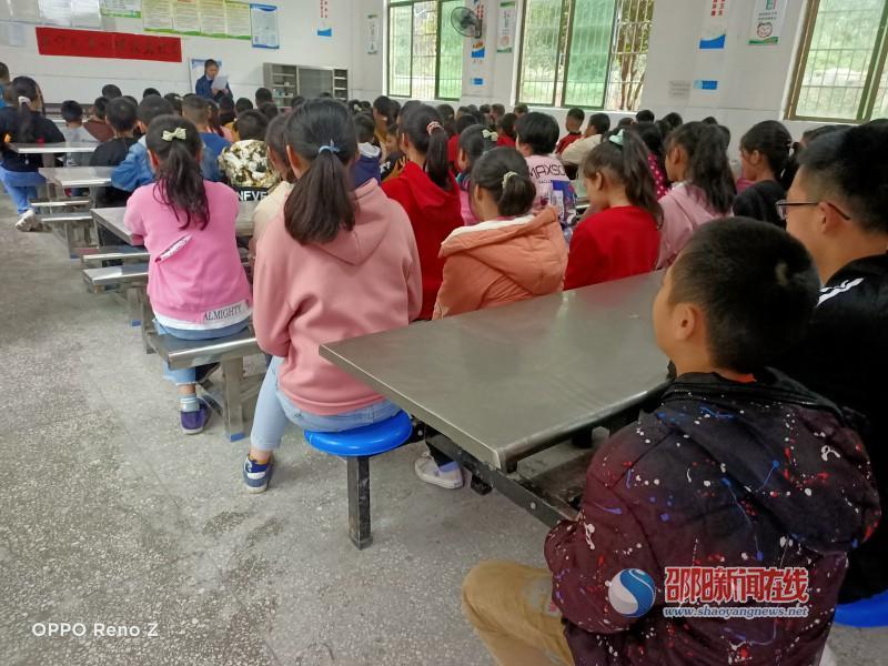 洞口县长塘学校开展留守儿童心理健康教育活动