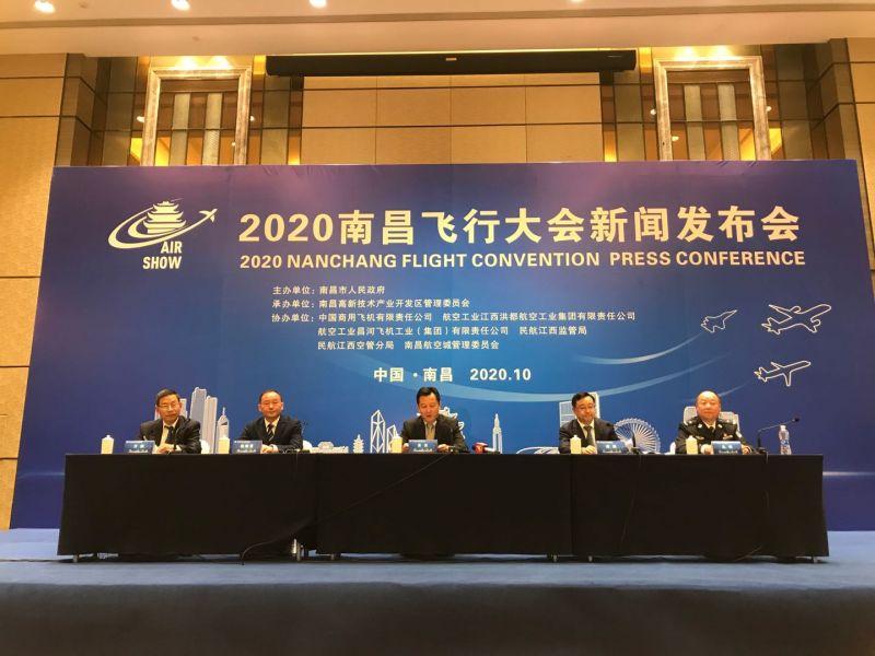 10月31日,来南昌瑶湖机场看飞行大会,C919国产大飞机将全球首秀!