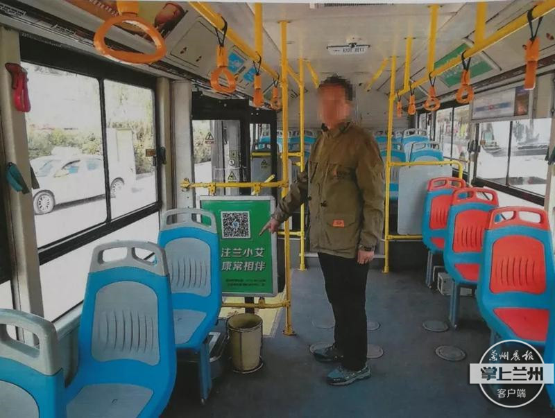 色胆包天!公交车上公然猥亵女孩 嫌疑人在家中被被警方擒获