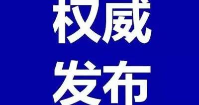 大庆让胡路区:五金店营业执照,可全程电子化办理