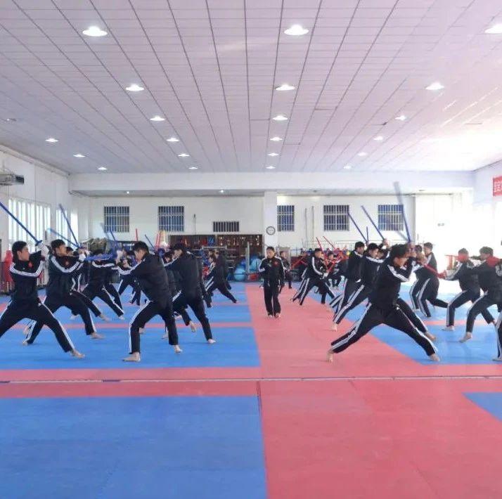 国家武术短兵队2020年第一期集训暨武术短兵教练员培训班动员会召开