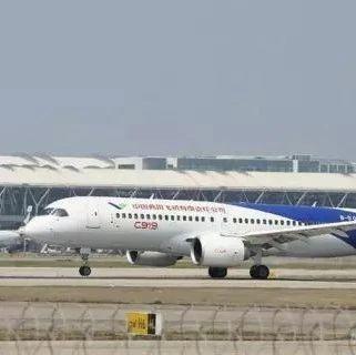 C919国产化率只有50%,这还算中国自主研制的大飞机么?