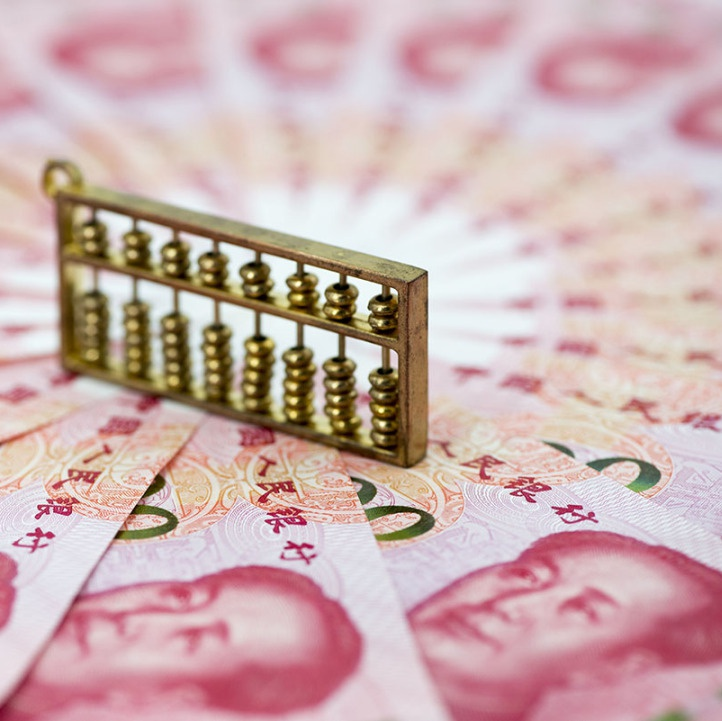 人民币冲高回落引多空激烈博弈,全球大型资管机构长线看涨
