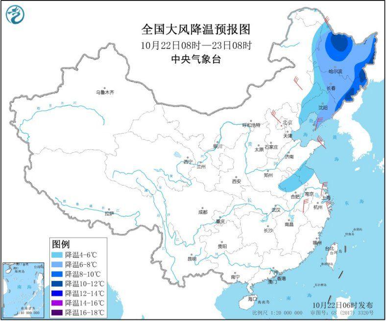 """较强冷空气影响东北地区 台风""""沙德尔""""影响南海图片"""
