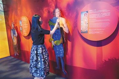 香港展出意大利文艺复兴时期画作