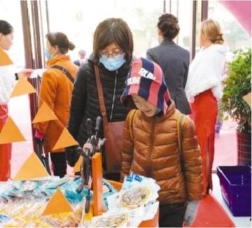 辽渔集团远洋产品辽宁销售中心在沈阳成立