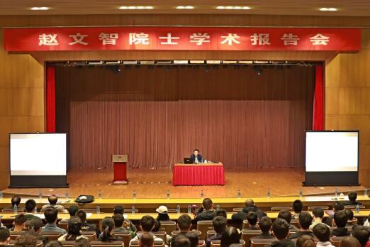 中国的能源安全吗?工程院院士赵文智为大学生解读能源策略