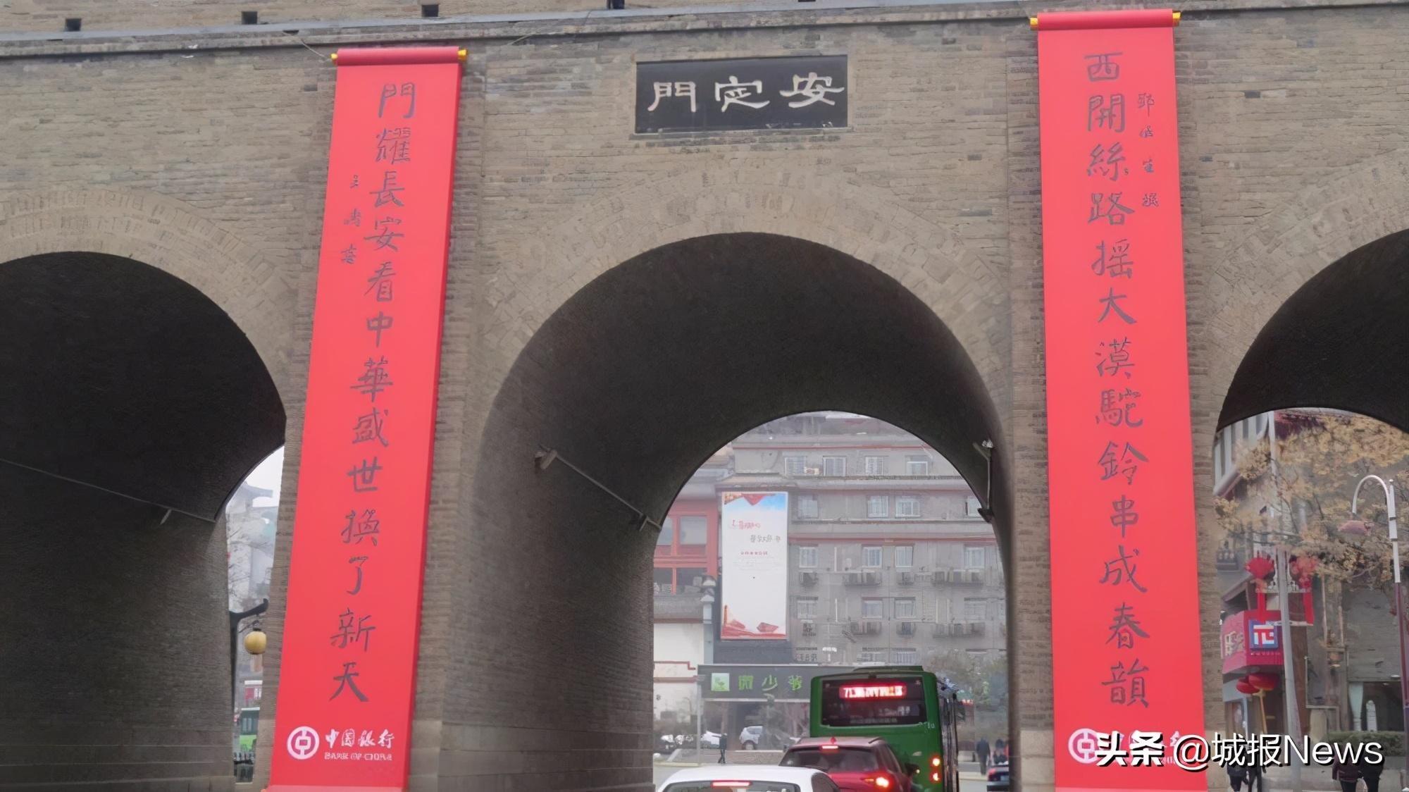七城联动,中国城墙全球征春联活动在西安启动