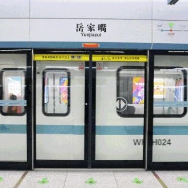 即将开通!武汉这条地铁线又有新变化