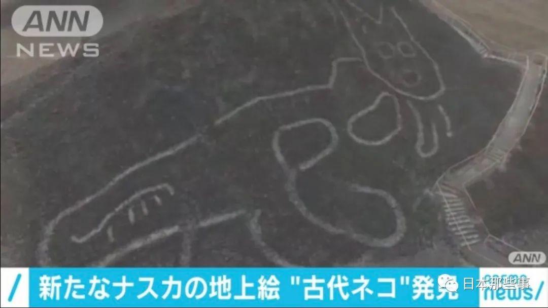 画风跟现代地画类似 日媒讥讽小嶋阳菜曾经2200岁(图3)