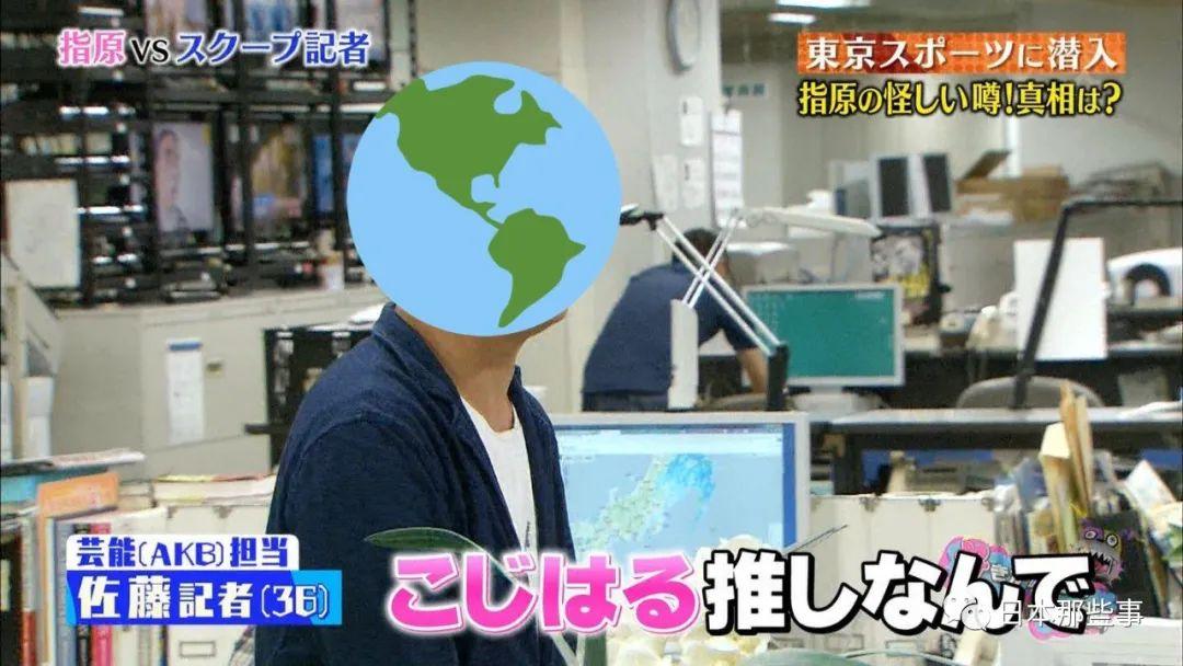 画风跟现代地画类似 日媒讥讽小嶋阳菜曾经2200岁(图8)