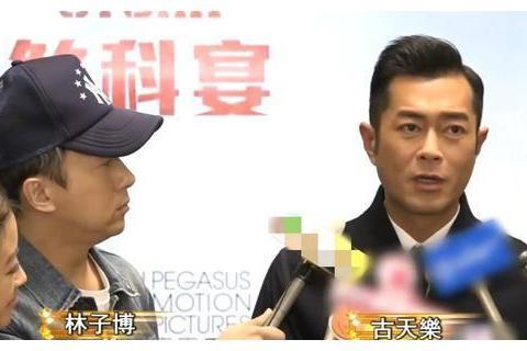太悲痛!前TVB主播林子博患癌妻子离世,再拍婚纱照约定成无期