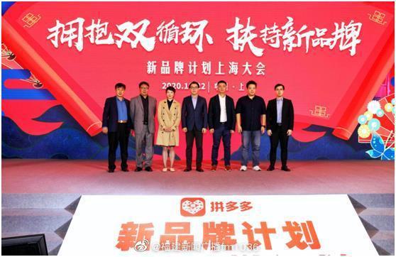 """拼多多""""新品牌计划""""升级:泉州安溪茶产业面临发展新机遇"""
