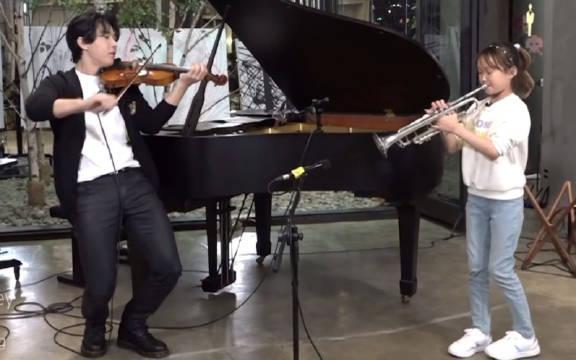 小提琴与小号天才Dakyung共同演绎《Dance Monkey》!