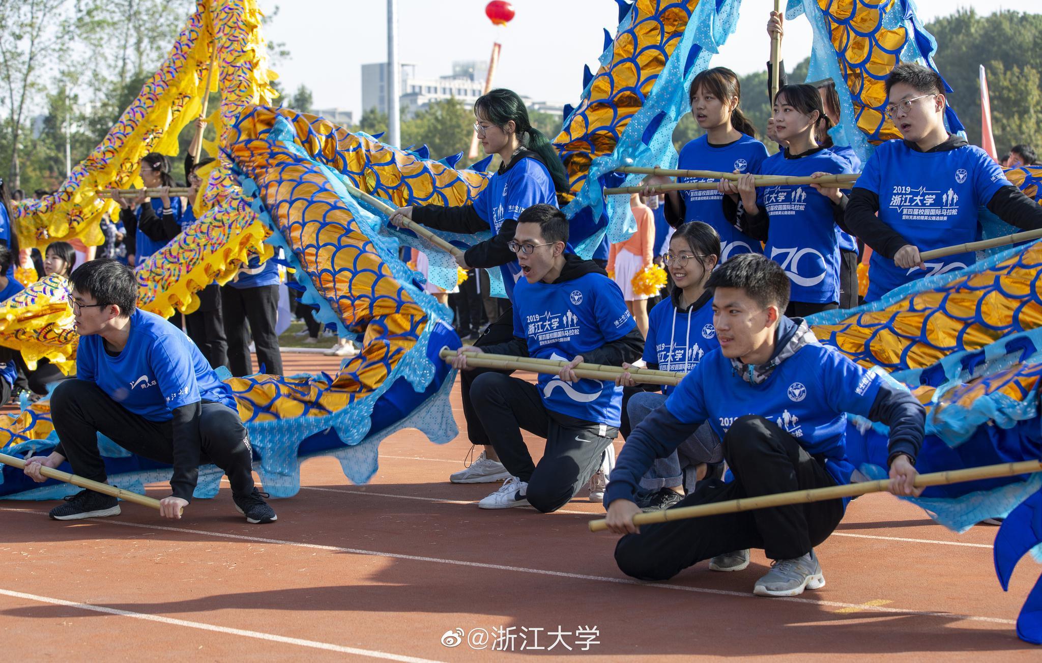 浙江大学2020年运动会