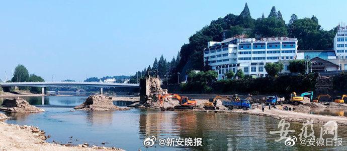 黄山被冲毁明代镇海桥修复完成招标:中标价4467万