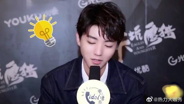 当男明星听到彩虹屁... 王嘉尔、杨洋害羞,吴磊:我认输!