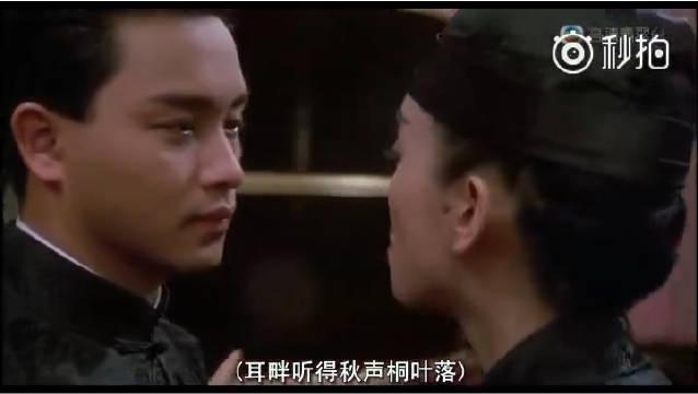 一曲《倩女幽魂》,串起哥哥张国荣所有的影视作品