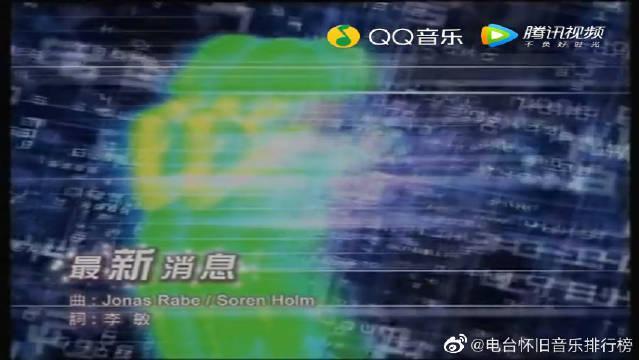 容祖儿《最新消息》 香港歌坛新秀容祖儿推出首张大碟时……